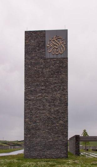 Sancaklar Mosque, the minaret. Photo by Nancy Habbas.