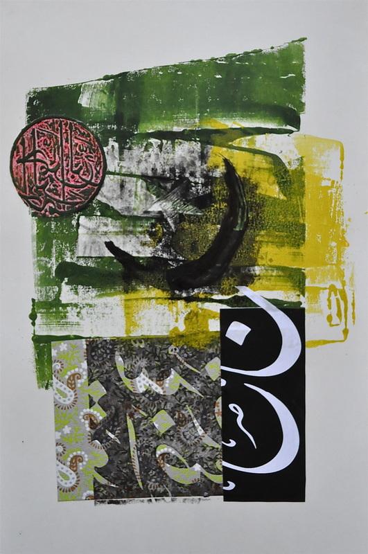 Print 4, print. By Sophia Ahmed Sattar.