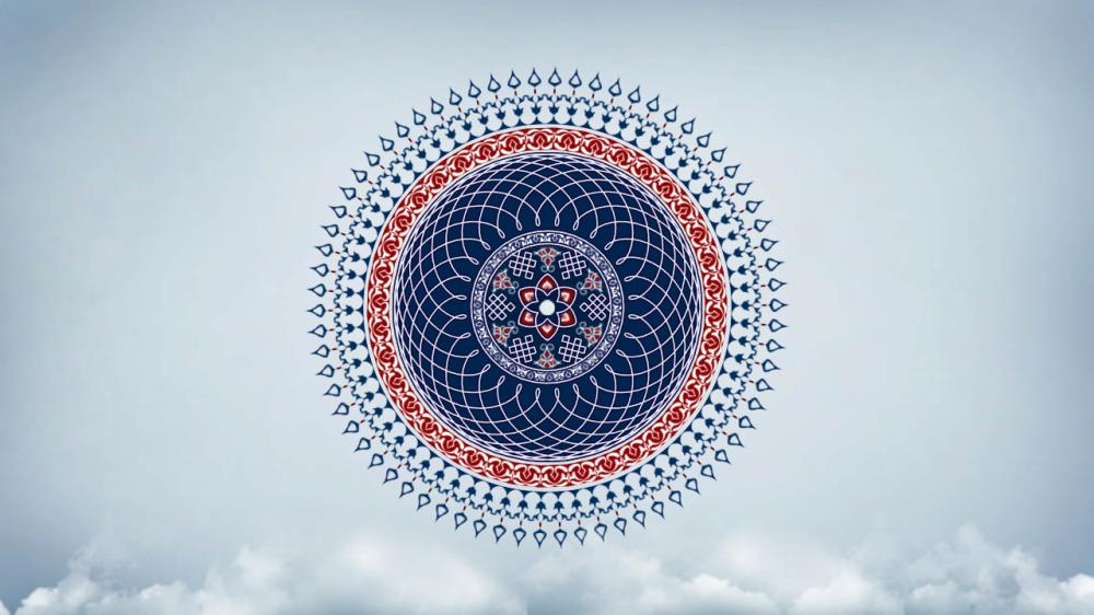 Engare, by Mahdi Bahrami.