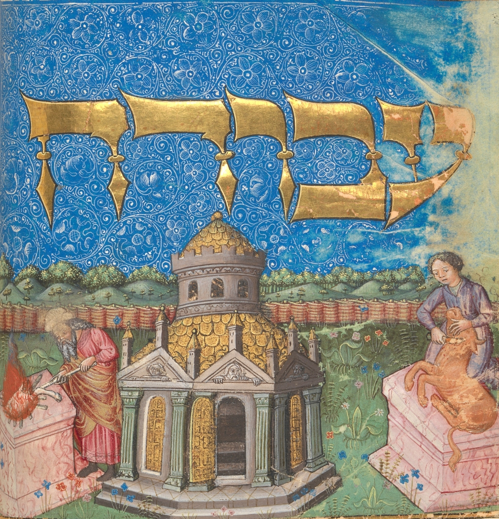 64-illustration-detail-from-the-book-of-divine-service-300